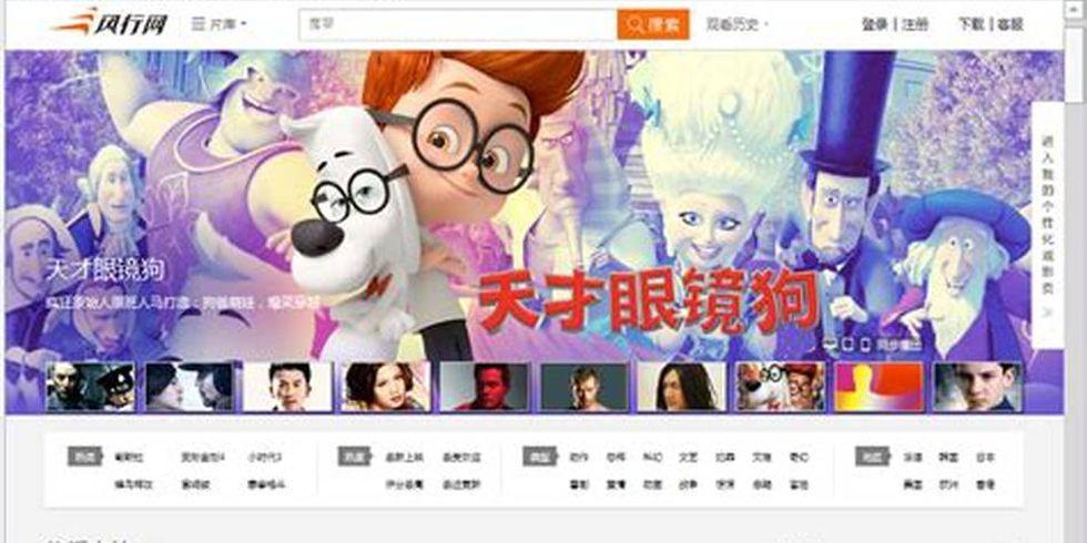 13. Funshion es otra plataforma china de video, centrada en cine (Foto: Funshion)