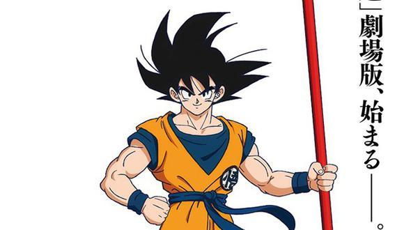 """""""Dragon Ball Super: Broly"""". El primer póster de la película tiene una historia curiosa. (Foto: Toei Animation)"""