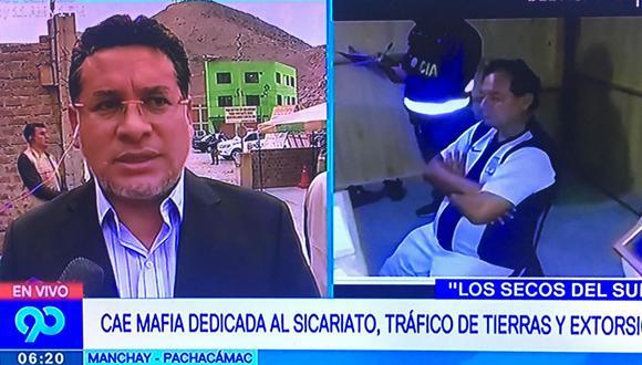 Megaoperativo policial desarticula organización criminal en Manchay. (Captura: Latina)