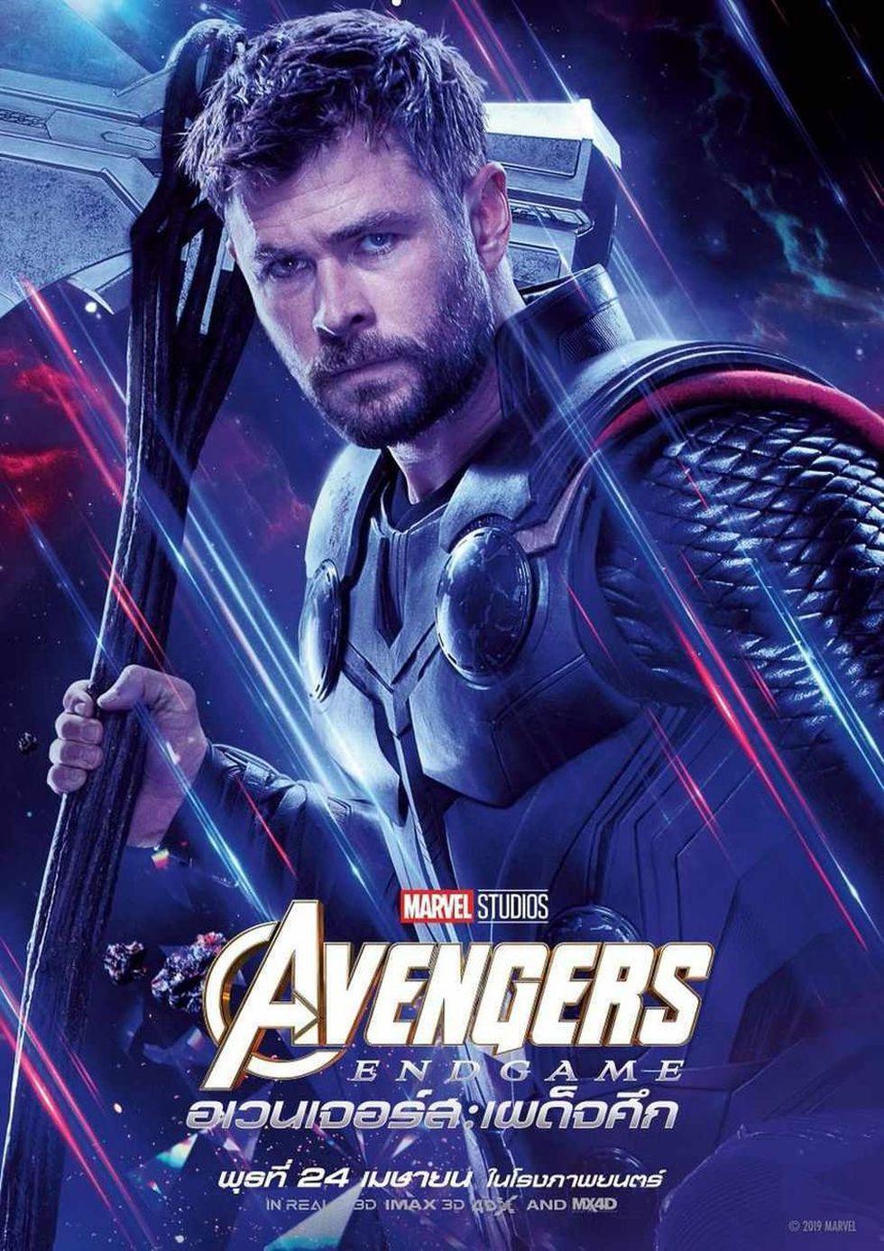 Thor (Foto: Avengers: Endgame / Marvel Studios)