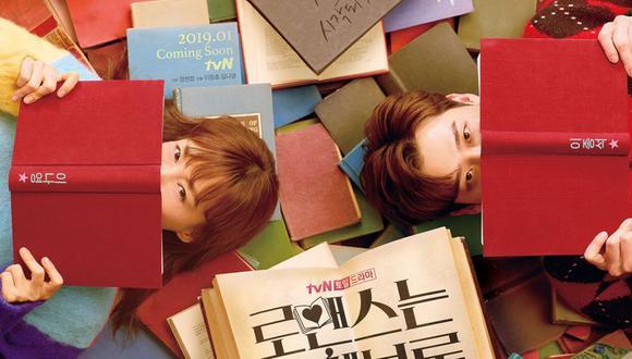 La serie cuenta la vida de dos grandes amigos Cha Eun Ho y Kang Dan Yi. Ellos se conocieron desde que eran pequeños y desde ese momento se volvieron inseparables. (Foto: TVN)
