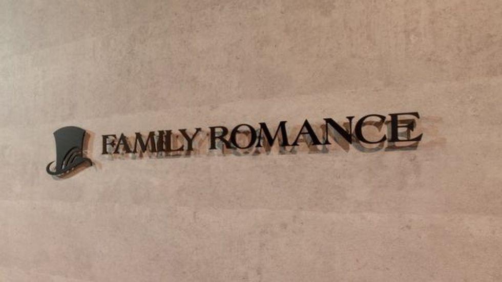 """Family Romance tomó el nombre de un ensayo psicológico de Sigmund Freud titulado """"La novela familiar de los neuróticos"""". Foto: BBC Mundo"""