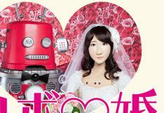 Japón celebró la primera boda de dos robots [VIDEO]