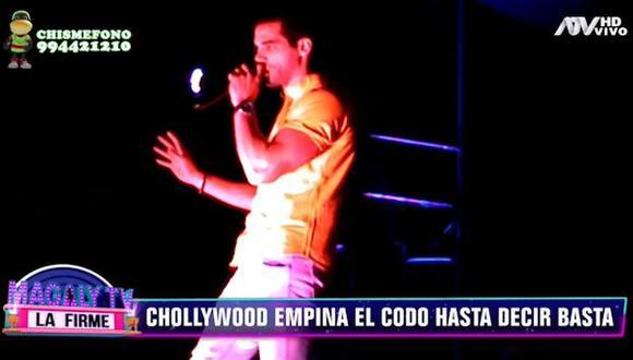 Guty Carrera y Shirley Arica animaron show con muy poca asistencia. (Imagen: ATV)