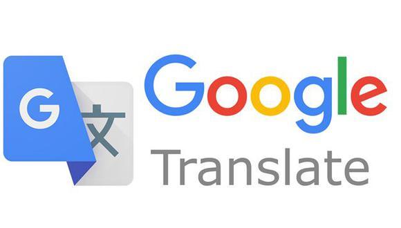 Google Traductor permite traducir decenas de idiomas. (Foto: Google Translate)