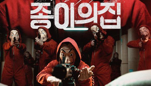 """Muy pronto este alfabeto coreano le será familiar: """"종이의집"""", pues es el título en hangul de """"La casa de papel""""."""
