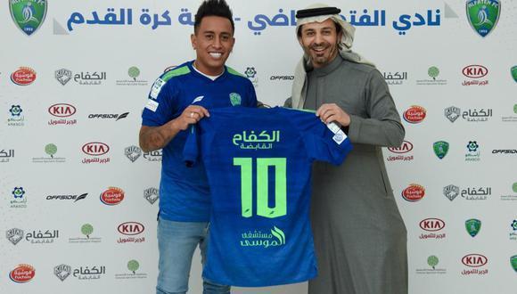 Cueva ha creado gran expectativa entre los seguidores y directivos del club de Arabia Saudita. (Foto: Difusión)