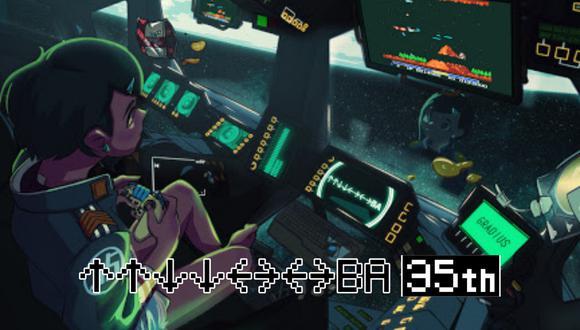 El Código Konami es uno de los cheat codes más famososo de la historia de los videojuegos.   Crédito: Konami / Composición