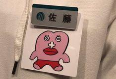 La polémica en una tienda japonesa que indica cuando las empleadas están menstruando