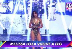 Esto es Guerra: Melissa Loza fue presentada por todo lo alto en la nueva temporada