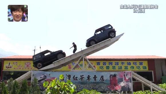 Japoneses realizan un sube y baja con autos