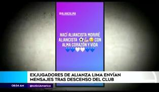 Exjugadores de Alianza Lima lamentaron el descenso a la Liga 2