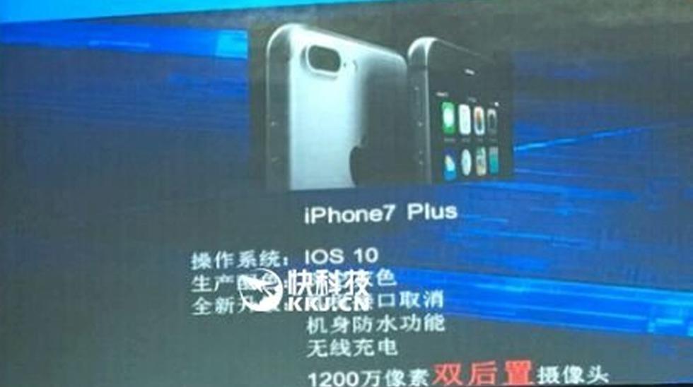iPhone 7 deja ver su gran cámara y otras filtraciones [FOTOS] - 9