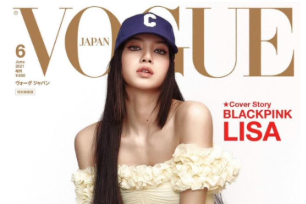 Lisa has starred on the covers of prestigious magazines such as Vogue and after having a good acceptance by the public, the singer, model and influencer prepares her debut album as a soloist. (Photo: Vogue).