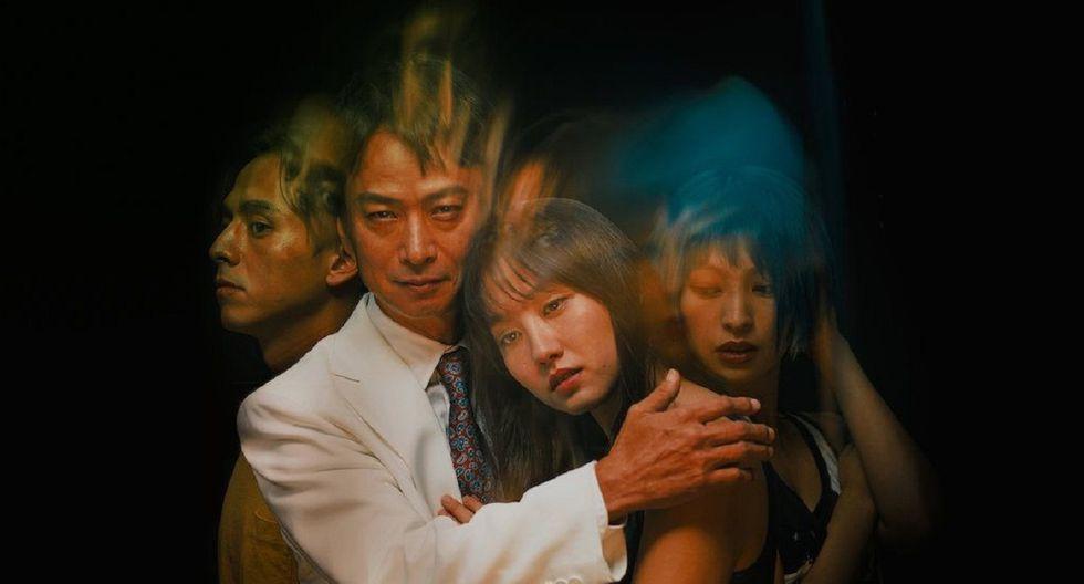 El bosque sangriento: ¿qué significa el final de la película de la plataforma streaming? (Foto: Netflix)