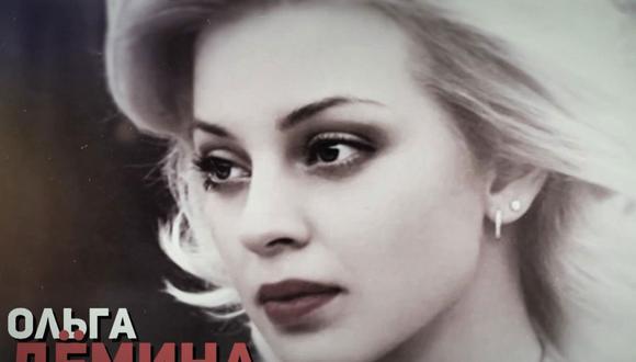 Así informaron los medios rusos sobre la desaparición de Olga Demina. (Foto: captura de Russia.TV)