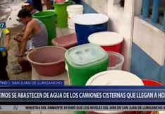 Aniego en SJL: vecinos se abastecen de agua de cisternas que llegan a hospitales | VIDEO