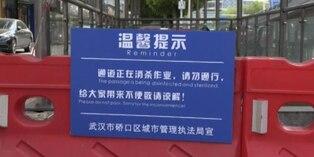 Coronavirus: Cero muertos en China, una primicia desde el inicio de la epidemia