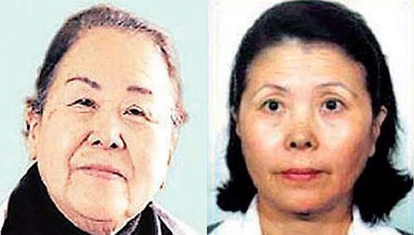 Juana y Rosa Fujimori se encuentran fuera del país. (Composición: GEC)