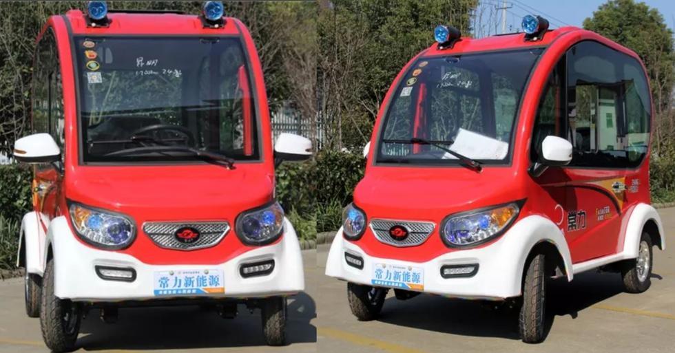 El Chang Li es el auto eléctrico más barato del mundo. (Foto: Alibaba.com)