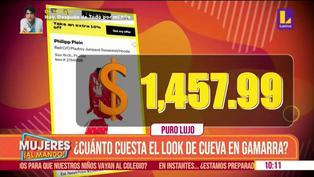 """¿Cuánto cuesta el """"Look"""" de Christian Cueva en Gamarra?"""