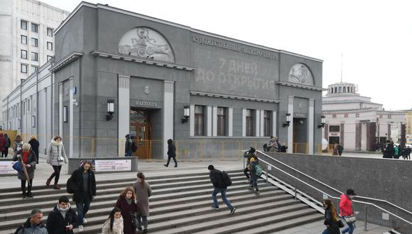 El cine Khudozhestvenny, en Moscú, anunció su reapertura al público para el 9 de abril. (Foto: AFP)