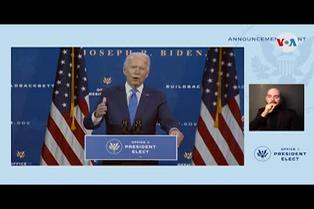 Estados Unidos: Biden promete reconstruir la economía de una manera más equitativa
