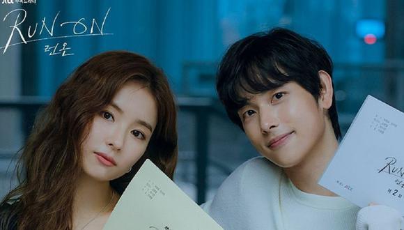 """Im Si-wan y Shin Se-kyung son los protagonistas de """"El amor es la meta"""" (Foto: JTBC / Netflix)"""