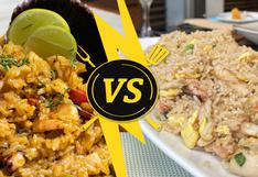 ¿Arroz o chaufa con mariscos? Probamos dos delicias del restaurante La Red y te decimos cuál pedir por delivery