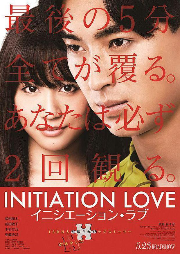 """""""start love"""" It is the first movie version based on a book of the same name. """"sweet and sour"""" It comes after 6 years."""