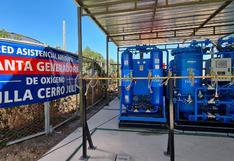 Arequipa: ponen en funcionamiento 200 camas hospitalarias y planta de oxígeno para atención de pacientes COVID-19