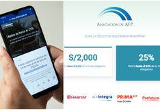 Retiro 25% de AFP: así puedes evitar el embargo de tus fondos si los depositas en una cuenta bancaria