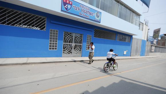 El presidente Martín Vizcarra anunció la suspensión de las clases en todos los colegios del Perú hasta el 30 de marzo.