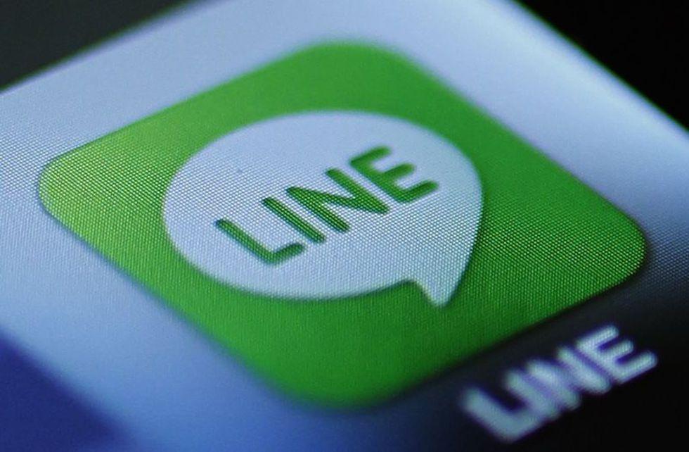 Line es bastante usada en el mercado asiático. (Foto: Reuters)