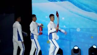 Juegos Olímpicos de Invierno: La antorcha olímpica llega a Pekín
