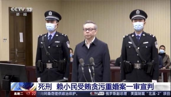 Lai Xiaomin, exdirectivo de China Huarong, fue declarado culpable de haber obtenido 260 millones de dólares (215 millones de euros) en sobornos. (AP).