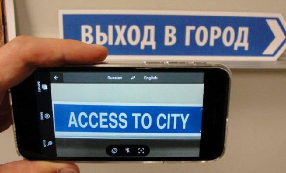 Con Traductor de Google es posible traducir mensajes impresos solo apuntando con la cámara del celular. (Foto: AFP)