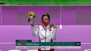El primer oro en los Juegos Olímpicos Tokio 2020 es chino
