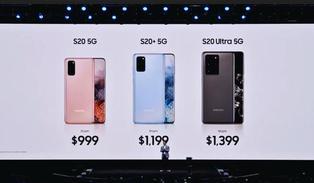 Las principales novedades de los nuevos celulares de Samsung