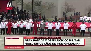 """Compañía """"Pongo el hombro por el Perú"""" realizó su participación en el desfile militar"""