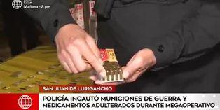 Coronavirus en Perú: agentes del orden incautan municiones de guerra y medicamentos adulterados