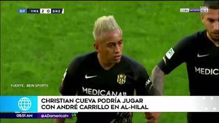 Christian Cueva sería compañero de André Carrillo en Al Hilal, según prensa internacional