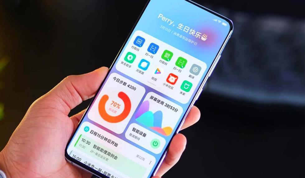 FOTO 1 DE 3 | ¿Quieres probar MIUI 12.1? Xiaomi empieza a desplegar su nueva actualización. Conoce más aquí | Foto: Techindeep (Desliza a la izquierda para ver más fotos)