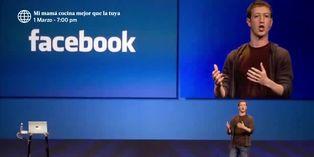 Facebook: Como cambió nuestras vidas esta red social