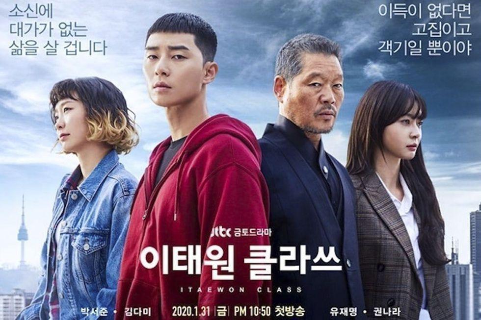 """Itaewon Class"""": historia, tráiler, actores, personajes y lo que ..."""
