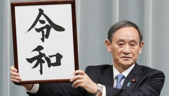 Reiwa | Japón | Qué es y por qué significa el inicio de una nueva era imperial para el país del Emperador Akihito. (Reuters)